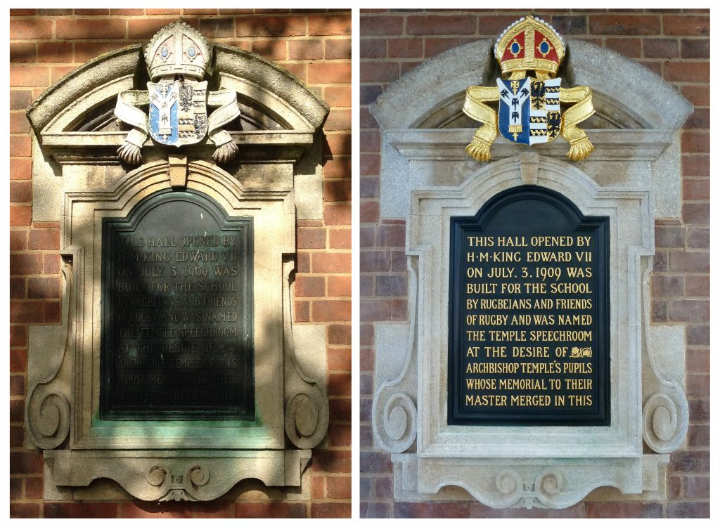 tsr-plaque-before-and-after